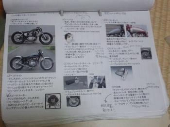 CA3I0176.JPG