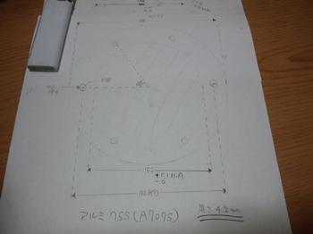 CA3I1679.JPG
