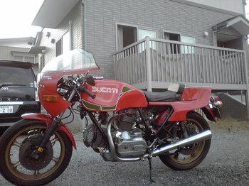 KC3I0024.JPG