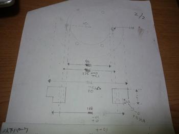 CA3I1678.JPG