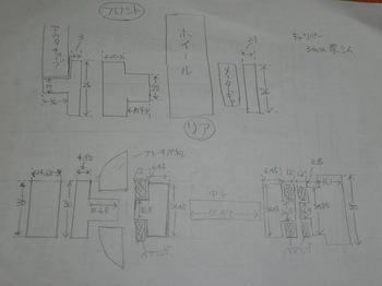CIMG0708.JPG