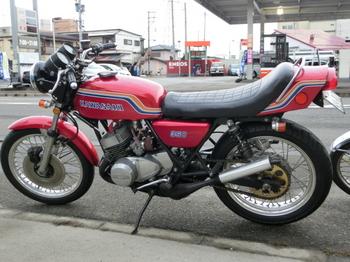 CIMG1143.JPG