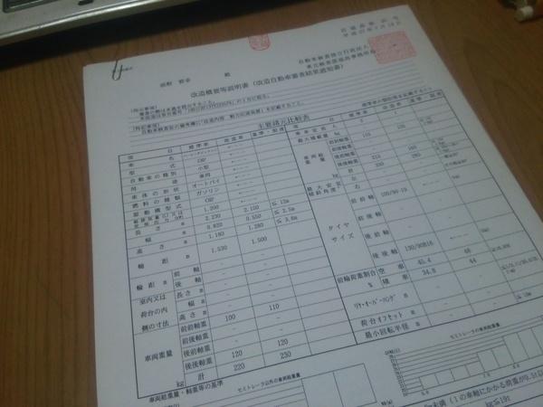 DSC_0758.JPG